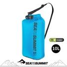 【Sea to Summit 澳洲 70D 可揹負式輕量防水收納袋10L《藍》】ASBAG10LBL/防水袋