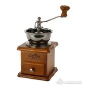 研磨咖啡機手搖磨豆機 咖啡磨 家用迷你磨豆機 為愛居家