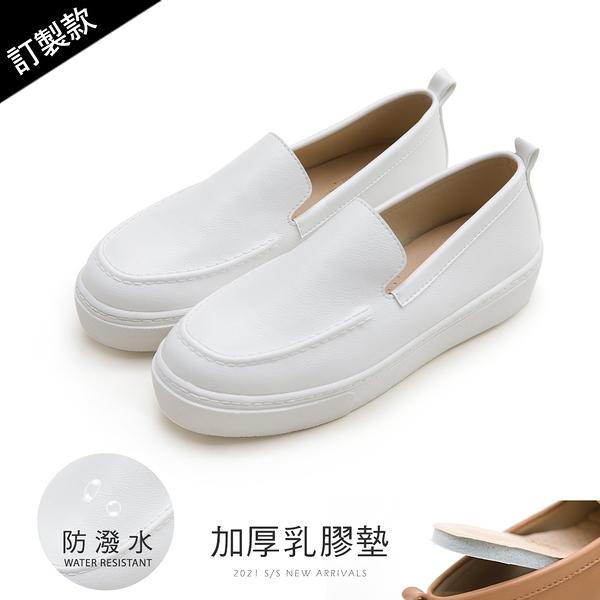 休閒鞋.防潑水軟革厚底小白鞋-米白-FM時尚美鞋-NeuTral.Joyful