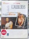 挖寶二手片-E02-019-正版DVD-電影【弄假成真】-傑夫高布倫 南西崔薇絲 提摩西奧利芬(直購價)
