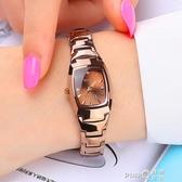 手錶女學生韓版簡約時尚潮流女士手錶防水鎢鋼色石英女表腕表  (pink Q時尚女裝)