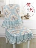 坐墊家用餐椅墊椅子凳子座椅通用餐桌坐墊歐式餐凳餐廳四季座套罩布藝LX春季新品