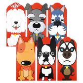 創意新年紅包 可愛卡通旺旺狗紅包袋6件套 ◆ 86小舖 ◆