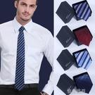 快速出貨 領帶男正裝商務7cm結婚正韓上班窄版條紋工作深藍色黑色  【全館免運】
