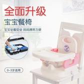寶寶餐椅便攜式多功能可折疊 cf