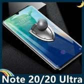 三星 Galaxy Note20 Ultra 全屏弧面滿版鋼化膜 3D曲面玻璃貼 高清原色 防刮耐磨 防爆抗汙 螢幕保護貼