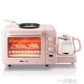 小熊早餐機多功能電烤箱烤面包機電暖壺多士爐三合一早餐神器家用 一米陽光