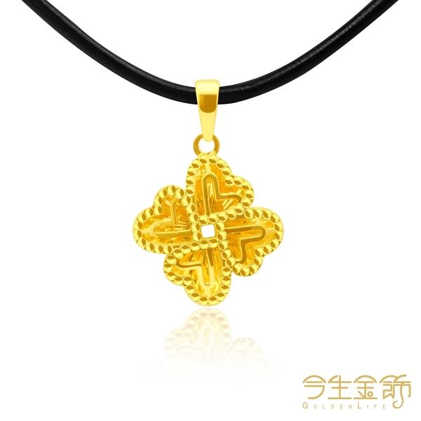 今生金飾 幸運之星墜 黃金墜飾