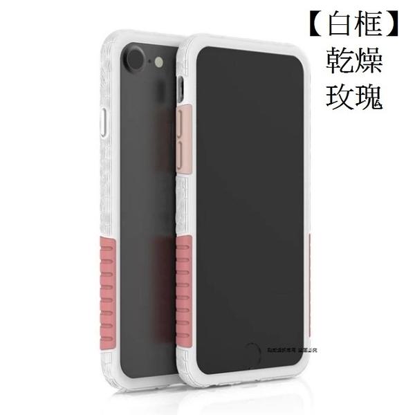【太樂芬】IPhone SE2 / SE 2 4.7吋 Telephant NMDer 防護手機殼 送滿版