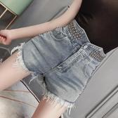 促銷全場九折 網紅牛仔短褲女裝年夏季新款超高腰顯瘦修身百搭重工熱褲子潮