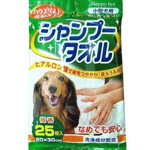 【培菓平價寵物網】Happy Pet》日本寵物除圬濕紙巾-小型犬用 (25入)