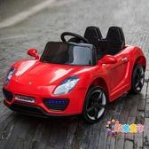 兒童電動車 兒童童電動車四輪遙控汽車可坐小孩搖擺童車寶寶玩具車可坐人T 3色 交換禮物