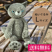 Hamee 日本正版 SCRATCH 米田民穗 爪貓哥 貓咪 絨毛娃娃 抱枕玩偶 L (灰貓) 557-024083
