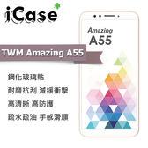 iCase+ TWM Amazing A55 鋼化玻璃保護貼