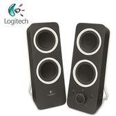 【台中平價鋪】全新 Logitech羅技 Z200 2.0聲道 多媒體揚聲器 黑色 音調控制鈕