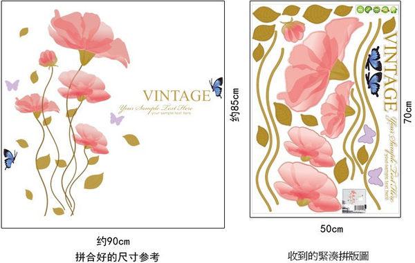 B1701【粉色夢幻康乃馨】韓國進口創意壁貼