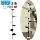 【海夫健康生活館】弘穎 頂天立地 貓跳台 絨布圓盤 可調整 電鍍鋁管(MK-62-A)