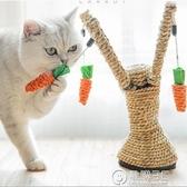 貓抓板貓抓板貓咪磨爪幼貓練爪器耐磨麻繩逗貓用品小貓爪板寵物磨牙玩具WD 電購3C