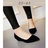 大尺碼女鞋小尺碼女鞋尖頭磨砂素面質感內增高楔型鞋包鞋厚底鞋黑色杏色(33-43)