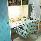大學生宿舍吊椅升級版寢室吊椅學生寢室神器室內秋千吊床搖椅  ATF 極有家