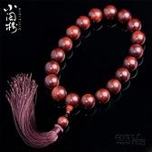 印度贊比亞小葉紫檀手持18顆佛珠手串血檀金星老料男女掛件 雙十二全館免運