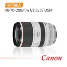 CANON RF70-200mm f2.8 (平行輸入)~送UV鏡+專屬拭鏡筆