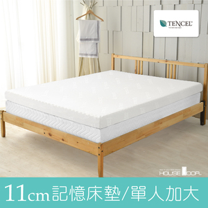 House Door 涼感天絲布套 波浪型11cm厚竹炭記憶床墊(單大3.5尺)