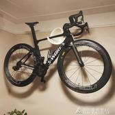 停車架bookbike自行車架山地車墻壁架子掛架公路車展示架自行車停車架 酷斯特數位3c YXS