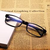 【TT】男女款無度數平光眼鏡框架電腦眼鏡護目鏡防輻射眼鏡防藍光電腦鏡