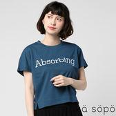❖ Summer ❖ 簡約字母打印短袖T恤/上衣 (提醒➯SM2僅單一尺寸) - Sm2