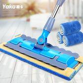 平板拖把夾固式擦地家用瓷磚木地板夾毛巾拖把拖平拖拖布墩布【完美生活館】