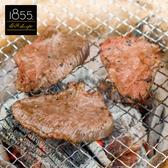 【599免運】【輕食薄切】美國1855濕式熟成小菲力牛1包組(180公克/1包)