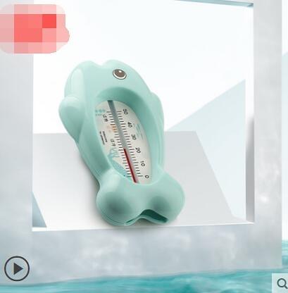 兒童寶寶洗澡測水溫表
