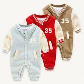 嬰兒連體衣秋裝單排扣6長袖爬服0-3個月新生兒立領棒球服寶寶衣服