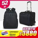 新秀麗AT美國旅行者17吋行李箱+後背包兩件組 68T 登機箱筆電拉桿箱