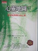 【書寶二手書T1/心靈成長_MER】心靈地圖(II)-探索成熟與自由之旅_史考特