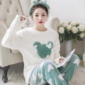 冬季珊瑚絨睡衣女秋冬長袖保暖加厚加絨甜美可愛法蘭絨家居服套裝