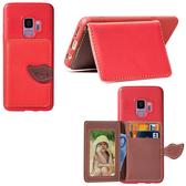 三星 Note8 S9 S9 Plus S8 Plus S8 葉子卡夾手機殼 插卡 支架 手機殼 全包邊 保護套 保護殼