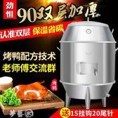 烤鴨爐 90cm寬雙層保溫果木炭烤鴨爐商用烤雞燒鴨烤鵝烤羊排吊爐igo 夢藝家