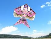 風箏老鷹金魚蝴蝶沙燕蝙蝠成人卡通兒童風箏套裝微風易飛
