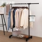 晾衣架落地簡易涼衣桿臥室內單桿式曬衣架折...