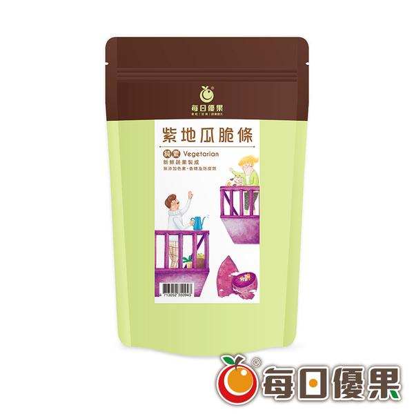 紫地瓜條160G 每日優果