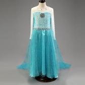 冰雪奇緣公主裙艾莎elsa女王禮服兒童洋裝Frozen愛莎女童公主裙【全館免運快速出貨】