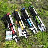戶外登山杖超輕超短可摺疊手杖伸縮棍爬山徒步多功能登山裝備igo 溫暖享家