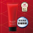 SPF50+最高等級防曬,獨家研發耐久防禦層,不只防水耐汗,還能極效耐磨擦,嚴苛環境依然超-耐-久!