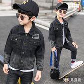 男童牛仔外套 潮2019新款中大童韓版兒童男孩春秋夾克洋氣 BF20991『寶貝兒童裝』