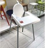 高腳椅子寶寶餐椅兒童吃飯椅嬰兒安全座椅igo 貝芙莉女鞋