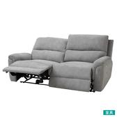 ◎布質3人用電動可躺式沙發 N-BEAZEL GY NITORI宜得利家居