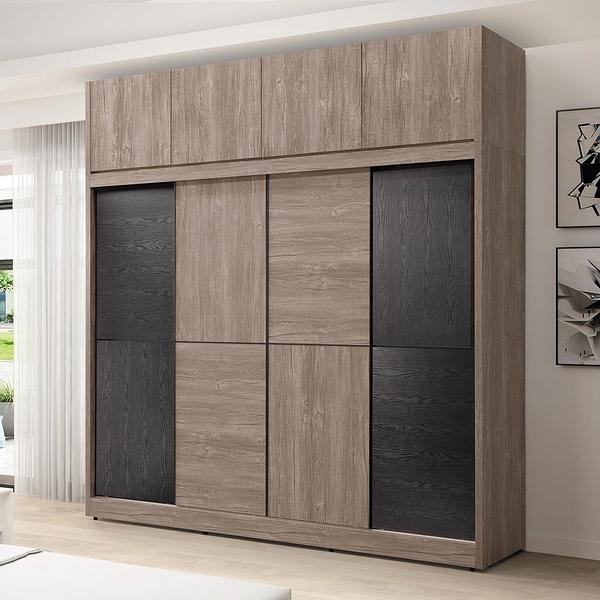 波爾多8尺衣櫥+上櫃(21HY2/B022-01)/H&D東稻家居