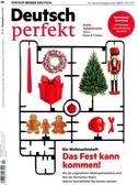 Deutsch perfekt 第14期/2019